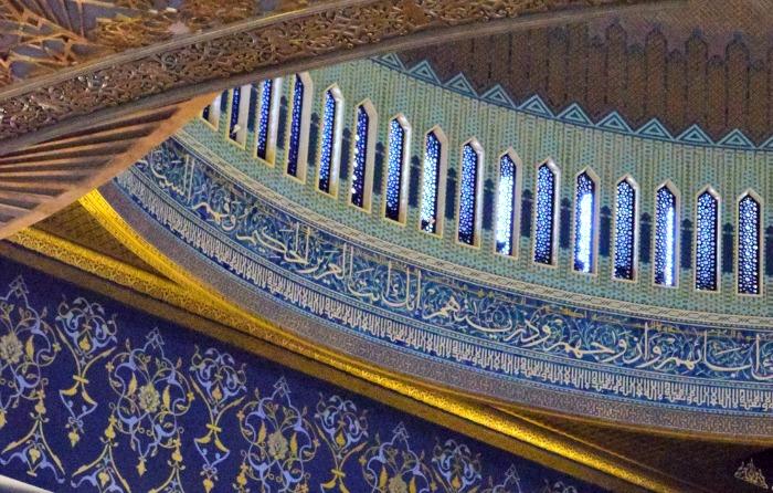Grand Mosque Lyndahiggs